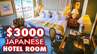 Download What does a $3000 Japanese Hotel Room look like? 3Gp Mp4
