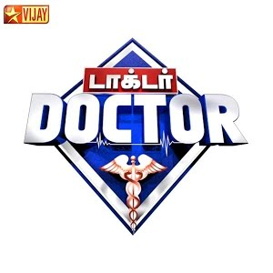 Doctor Doctor Promo 28-03-2015 Ear Problems – Vijay Tv Show