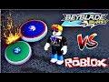 Бейблэйд Берст Битва волчков Роблокс Beyblade Burst Battle Roblox mp3