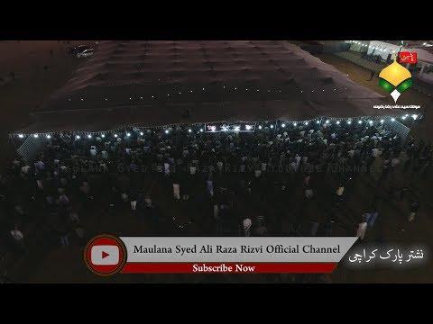 Aerial Footage   Ayyam e Fatima a.s   Nishtar Park Karachi   2019
