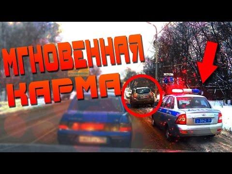 Мгновенная КАРМА/Преступление и Наказание - подборка [Drift Crash Car]