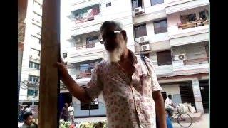 OMG Bangladeshi old man using facebook