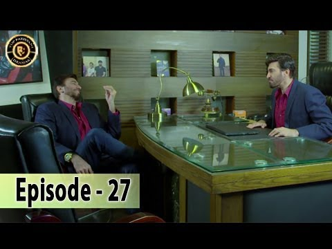 Shiza Episode 27 - 7th October 2017 - Sanam Chaudhry - Aijaz Aslam - Top Pakistani Drama
