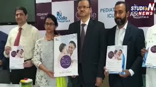 Apollo Cradle Opens intensive Care Unit | Hyderabad