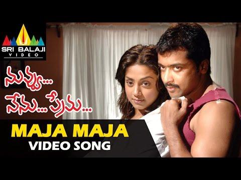 Maja Maja Video Song - Nuvvu Nenu Prema (Surya Jyotika Bhoomika...