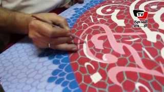 «زيدان» يحاكى الفسيفساء بالخشب وألوان البلاستيك