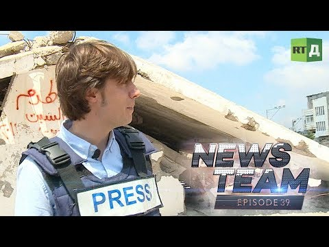 News Team: a brief ceasefire in Gaza (E39)