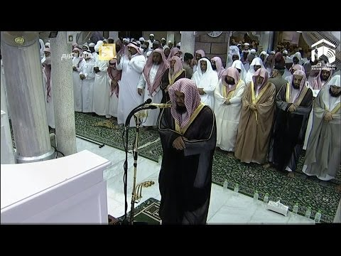 4th Ramadan 2014-1435 Makkah Taraweeh Sheikh Shuraim video