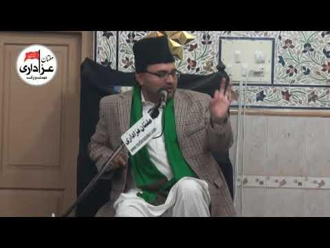 Allama Baqir Ali Naqvi | Majlis e Aza | 1 Feb 2018 | Imambargah Haweli Mureed Shah Multan |