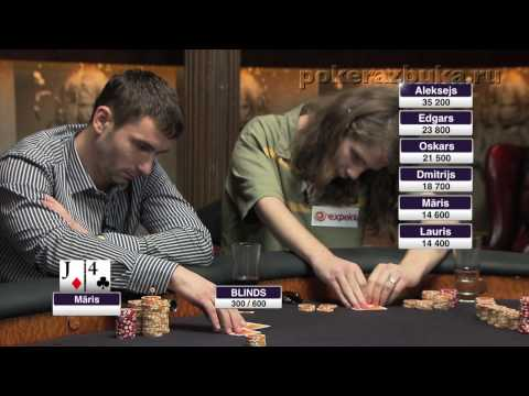 33.Royal Poker Club TV Show Episode 9 Part 2