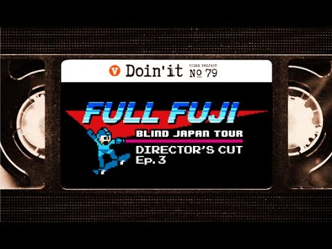 "BLIND ""FULL FUJI"" DIRECTOR'S CUT EP. 3 [VHSMAG]"
