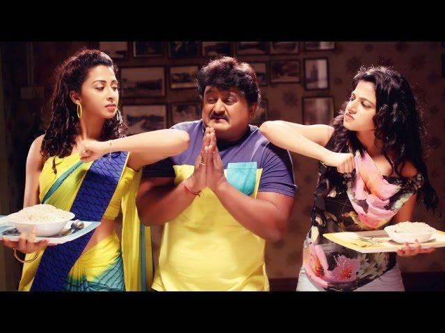 Namo Bhoothatma Official Trailer   Komal Kumar