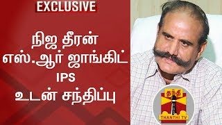 EXCLUSIVE Interview with the REAL Theeran SR Jangid IPS | Thanthi Tv