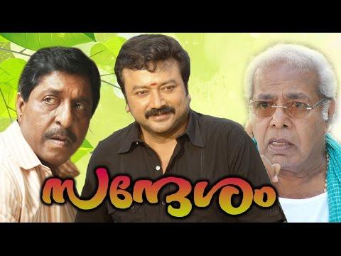 Sandesam 1991 Malayalam Full Movie | Srinivasan | Jayaram | Malayalam Movies Online