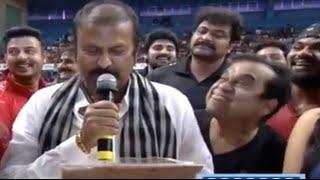 brahmanandam-teasing-mohan-babu-comedy-must-watchmemu-saitam-event-live-memu-saitham