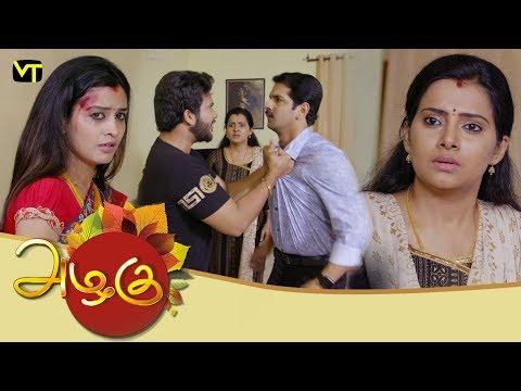 Azhagu - Tamil Serial | அழகு | Episode 192 | Sun TV Serials |  06 July 2018 | Revathy | Vision Time