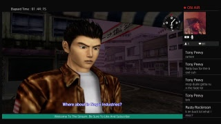 Shenmue Remaster Livestream Where It All Started Part 1