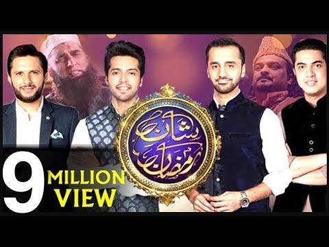 "The Most Awaited Ramazan Kalaam of this Year ""Allah Hoo (Shan-e-Ramazan)"" is out now! thumbnail"