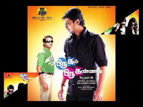 Oru Kal Oru Kannadi Movie Songs - Kadhal Oru Butterfly video