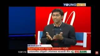Chomok Hasan ( চমক হাসান ) in Young Night on fun in education ( মজার শিক্ষা )