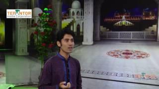 ঐ পাহাড় আর গাছ গাছালী | ইকবাল | ইসলামী সংগীত