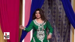 SABIA & SOFIA - MERI GALLAN UTTE - 2017 PAKISTANI MUJRA DANCE - MUJRA MASTI