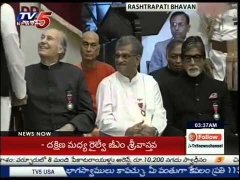 Kota Srinivasa Rao, Amitabh Bachchan & Few Other Celeb's Honoured Padma Vibhushan : TV5 News
