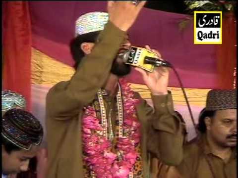 Aa Gaiy Sarkar Main Bismillah Karan By Qari Babar Nadeen Niazi  Kharian Chillmil.mpg video