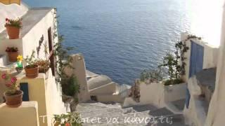 Mihalis Hatzigiannis - To Kalokairi Mou (My Summer) - English Subtitles