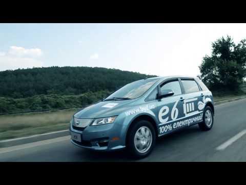 Электромобиль BYD e6 установил новый рекорд