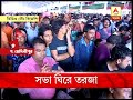 PM Modi's rally was the centre of attraction