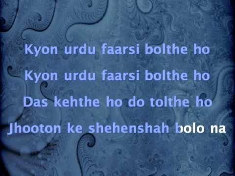 Ay Hairathe - Guru (2006)