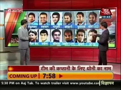 Sourav Ganguly Selects His Dream Indian Team (u Don't Wanna Miss It) video