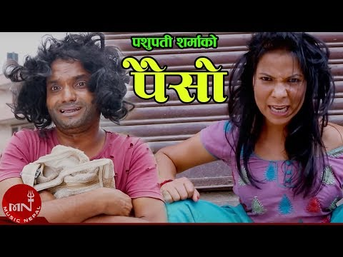New Teej Song 2072/2015 PAISO SONG HD by Pashupati Sharma and Debika Kc