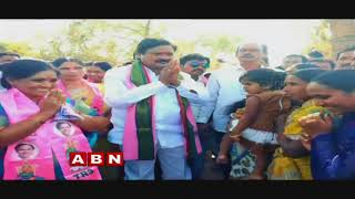 Government WIP Odelu Political Struggles in Chennur  | Inside