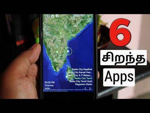 6 சிறந்த Apps | Best Android apps May 2018 Tamil | Tamil TechLancer