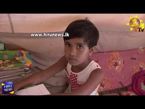 samsara kanda child |eng