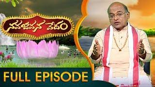 Garikapati Narasimha Rao | Nava Jeevana Vedam | Full Episode 1581