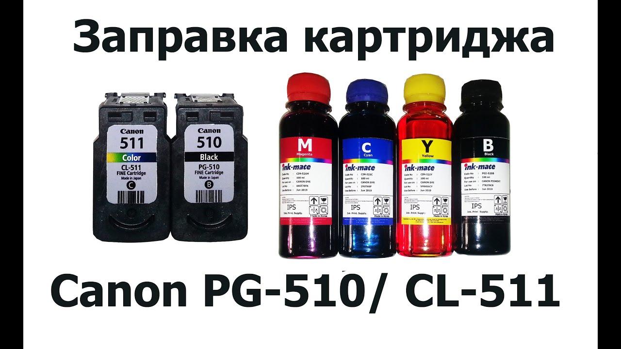 Чем заправить картридж canon 510 в домашних условиях 944