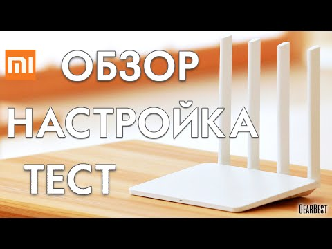 XIAOMI  Mi WiFi ROUTER 3 ОБЗОР / ТЕСТ / НАСТРОЙКА + Wi-Fi AC ФЛЕШКА