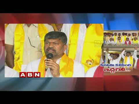 TTDP President L Ramana, Congress leader Jeevan Reddy shares Stage | Polls Campaign at Jagtial