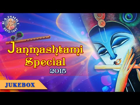 Popular Krishna Bhajans & Songs - Janmashtami Special Songs Jukebox