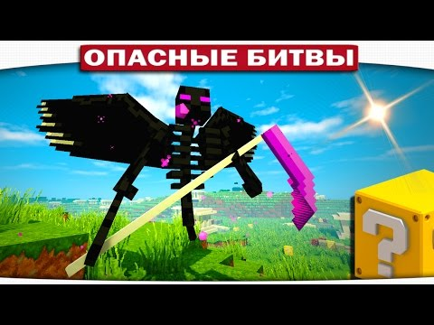 Minecraft Lucky Play 114 - НОЧНЫЕ КОШМАРЫ