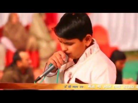 Shubham Thakran Bhajan - Sawali Surat Pe Mohan Dil Deewana Hogaya