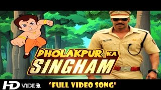 """DHOLAKPUR KA SINGHAM"" Official Video Song"