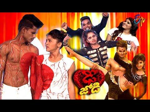 Dhee Jodi | 31st October 2018 | Full Episode | ETV Telugu