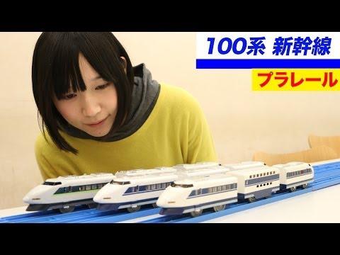 ������100系�幹���� �����売����������販売�����100系�幹�����走������ ��絢��主������交��好���� �����������������好���� ����身�������������� ��絢��Twitter�https://twitter.com/k...