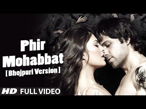 Dil Sambhal Ja Zara  Bhojpuri Version  | Murder 2 Song | Emraan...