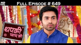 Thapki Pyar Ki - 8th May 2017 - थपकी प्यार की - Full Episode HD