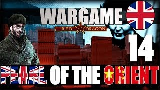 Wargame: Red Dragon -Campaign- Pearl of the Orient: 14